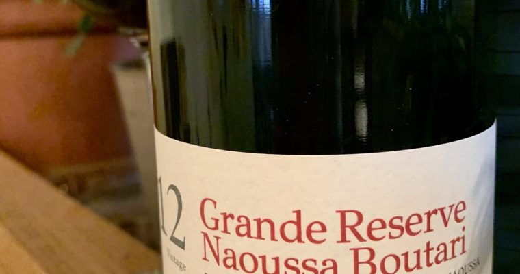 Wine Review: soul-warming Xinomavro from Naoussa in Greece