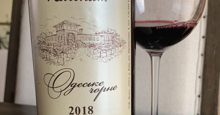 Taste testing Odessa Black: Ukraine's hybrid grape varietal
